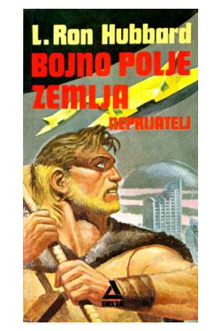 Battlefield Earth Serbo-Croatian Paperback 1986